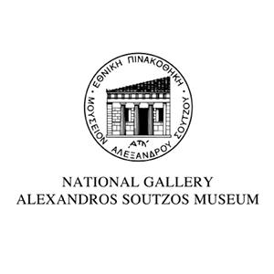 * Εθνική Πινακοθήκη