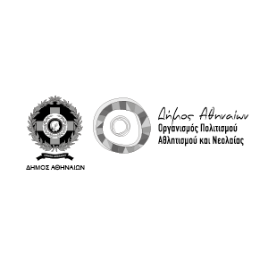 d4a89d088a4 Οργανισμός Πολιτισμού, Αθλητισμού & Νεολαίας Δήμου Αθηναίων (ΟΠΑΝΔΑ) |  Athens Culture Net